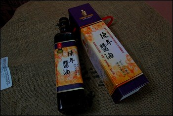Old Soy Sauce Gift Box
