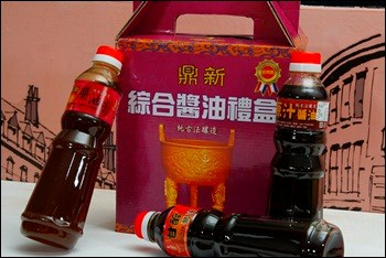 Comprehensive Soy Sauce Gift Box